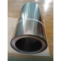 China Bright Silver Shining GR1 Titanium Foil Sheet Coil Cold Rolled Surface wholesale