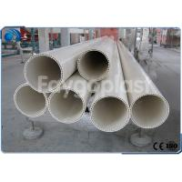 China Plastic Pipe Extrusion Machine For PVC Silent Pipe / UPVC Hollow Silent Pipe wholesale