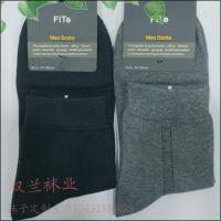 China combed cotton socks for mens wholesale