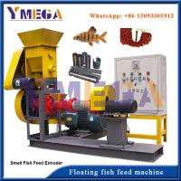 Quality China Top quality Machine Sinking and Floating Fish Feed Extruder for sale