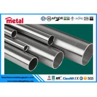 China Seamless Nickel Alloy Pipe Incoloy X - 750 Model 2 Inch Size For Connection wholesale