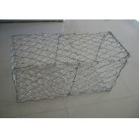 Buy cheap Gabion Basket Galvanized Gabion Box Retaining Wall With 2.7mm 3.05mm Wire Anti - from wholesalers