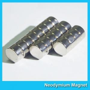 China Permanent Neodymium Rod Industrial Neodymium Cylinder D50X15 N52 Magnets wholesale
