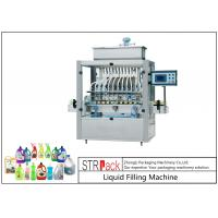 China 12 Nozzles Automatic Cleaning Agent Liquid Filling Machine For 30ml-5L Time Based Automatic Filling Machine wholesale