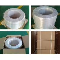 China 3003 Alloy Round Cold Drawn Aluminum Tubing Lightweight Aluminum Tubing For Refrigerator wholesale