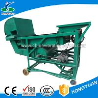 China Cleaning grain small cumin seed cleaner machine for sale used on sale