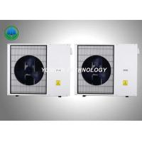 China Stable Heat Pump Radiators , 2 HP Heat Pump Heating And Cooling Low Noise wholesale