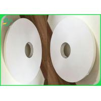 Quality 10mm to 450mm 24gsm 28gsm 60gsm 120gsm 130gsm Drinking Straw Wrapping Paper With Food Grade Report for sale