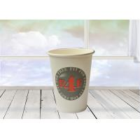China Household Kraft Paper Coffee Cups , Paper Drinking Cups Customized Size on sale