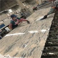China Blue Apollo Gold Polished Marble Slabs Low Radiation Stone Material wholesale