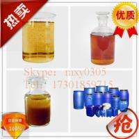 China Golden Quality Cinnamon alcohol CAS:104 -54-1 With Factory Direct Supplying !!! wholesale