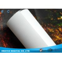 China Waterproof 260gsm Latex and Eco Solvent Glossy Polyester Canvas Roll in 60 inches for HP Latex Printing wholesale