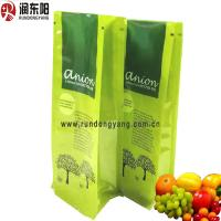 China Plastic Stand Up Zipper Pouch 50-250 Microns Thickness Customized Logo For Food Refresh wholesale