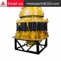 China wear and spare parts for stone crushers wholesale