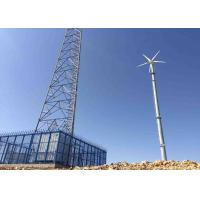 China House 10kw Wind Turbine Power Generation System With Permanent Magnet Synchronous Generator wholesale