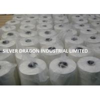 China WHITE SILAGE FILM SIZE 25MICRONS X 750MM X 1500M wholesale