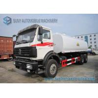 China North Benz 6x4 Chemical Tanker Truckr Carbon Steel  22000 L Fuel Tanker Truck wholesale