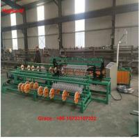 China China most Advanced Chain Link Fence Weaving Machine with Fair Price wholesale