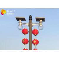 China 12W LED Solar Powered Garden Lights   Motion Sensor With  3 Years Warranty wholesale
