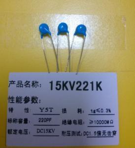China High voltage ceramic capacitors X - Ray Equipments 221k capacitor wholesale