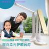 China Innovative Design Multi-Gear Solar Lamp for Eyesight Protection wholesale