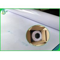 China Photo Paper 200g 240g RC Matte And Glossy Resin Coated Paper For Pigment Ink wholesale