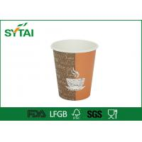 Quality Printing Disposable Costa Printed Paper Coffee Cups PS Flat Coffee Lids for sale