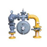 Buy cheap XY - Q Series Gas Pressure Regulator For Low Pressure Gas Boilers And Small from wholesalers
