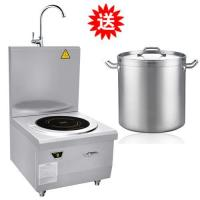 China soup cooker industrial wholesale