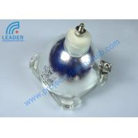 China TV Projection Lamps for RCA 265866 RCA 265919  RCA 269343 wholesale