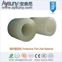 China BOPP Protective Film Roll BOPP Protection Film Material in Roll wholesale