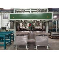 China Auto Paper Pulp Moulding Machine Two Stations 100~150 kg/h Capacity wholesale