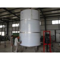 China stainless steel water tank-mixing tank on sale