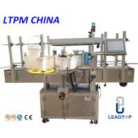 China Vertical Round Barrel Semi Automatic Sticker Labeling Machine By Stainless Steel 304 on sale