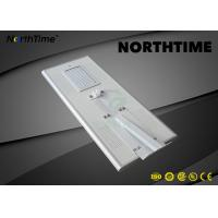China Energy Saving Waterproof Outdoor LED Solar Street Lights 70W Cool White wholesale