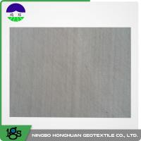 White / Grey 100% Polyester Continuous Filament Nonwoven Geotextile Filter Fabric Manufactures