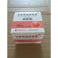 Buy cheap Legal HGH Human Growth Hormone Human Chorionic Gonadotropin Injection For from wholesalers