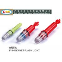 China 1.5V 3V LED flash Fishing Net Lead Weights underwater fishing lights wholesale