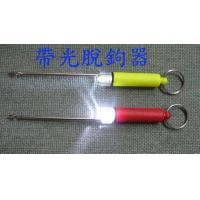 China LED Fishing Hook Remover on sale