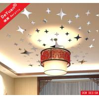China Silver Mirror Sticker Bathroom Acrylic Sheet Home Fashion Design wholesale
