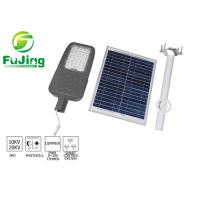 China High lumen Super bright IP65 Outdoor waterproof 20W  led solar street light wholesale