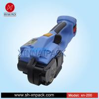 Buy cheap Xn-200 battery power strapping tool for plastic from wholesalers