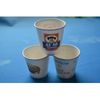 China Customized disposable coffee cups single wall Corrugated paper cup wholesale