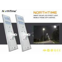 China 90W IP65 Solar LED Street Light with Phone App Control System wholesale