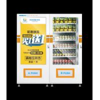 China Automatic 24 Hours Cool Drink Vending Machine Low Temperature Embraco Compressor wholesale