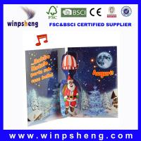 China 3d christmas cards on sale