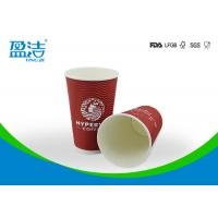 China Red Color Hot Drink Paper Cups 16oz 90x60x134mm Size With Odourless Smell wholesale
