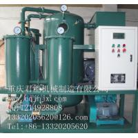China RZL-100  High vacuum used lubrciant oil purifier,cleaning machine,Used Oil Purification on sale