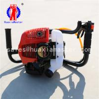 Buy cheap BXZ-1 one-man backpack drill Huaxia master supply rock core drilling rig from wholesalers