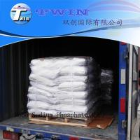 China Industrial Grade Food Grade Mono Sodium Phosphate(MSP) Anhydrous Dihydrate wholesale